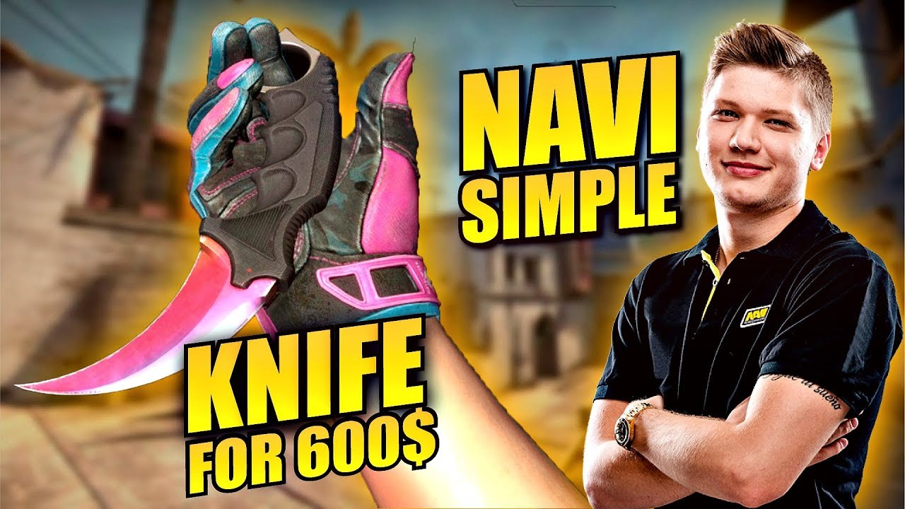 NAVI S1MPLE - 10 MOST EXPENSIVE SKINS IN INVENTORY CS:GO