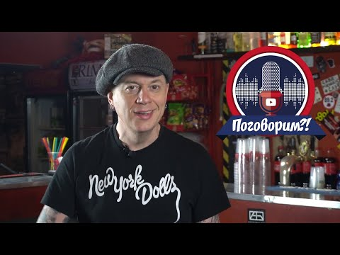 Дмитрий (Сид) Спирин о Дуде, рефлексии и роке