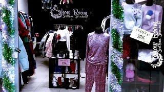 ШоуРум Светланы Середенко  Женская одежда, аксессуары, обувь и многое другое!