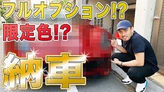 【フェラーリF12】フェラーリ最高峰の車を納車!!