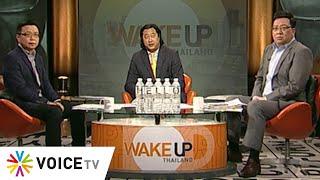 Wake Up Thailand ประจำวันที่ 2 ตุลาคม 2563