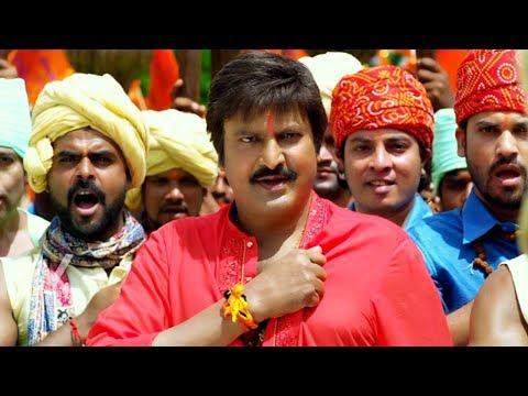 Jai Hanuma Song - Gayatri Movie | Dr.M Mohan Babu, Vishnu Manchu, Shriya Saran