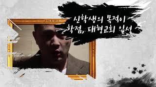 서종현 선교사(미스터탁)-루터(종교개혁 500주년 헌정 앨범)