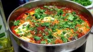 שקשוקה פיקנטית-Shakshuka spicy