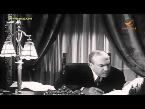 فيلم نهر الحب   Movie Nahr El 7ob كامل   جودة عالية