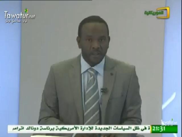 JTF du 17-02-2017 Cheikhna Cheikh Saad Bouh - El Mauritaniya