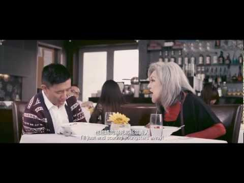 Vulgaria (directed by Pang Ho-Cheung, Hong Kong - 2012) English-subtitled Trailer