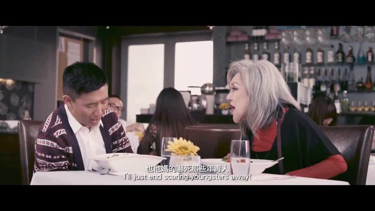 Download Vulgaria (directed by Pang Ho-Cheung, Hong Kong - 2012) English-subtitled Trailer
