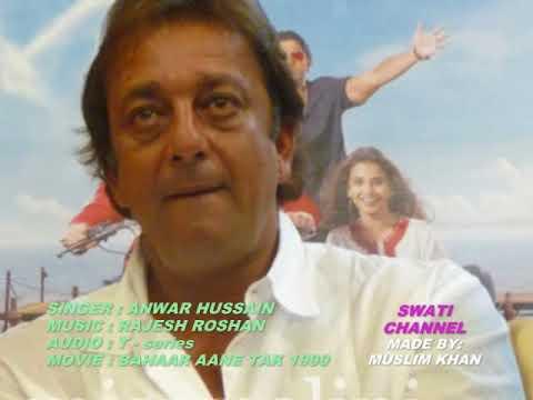 EK PAL HASNA JO CHAHA ( Singer, Anwar Hussain )