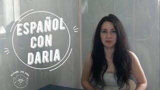 Мини уроки по испанскому: коллекция 3