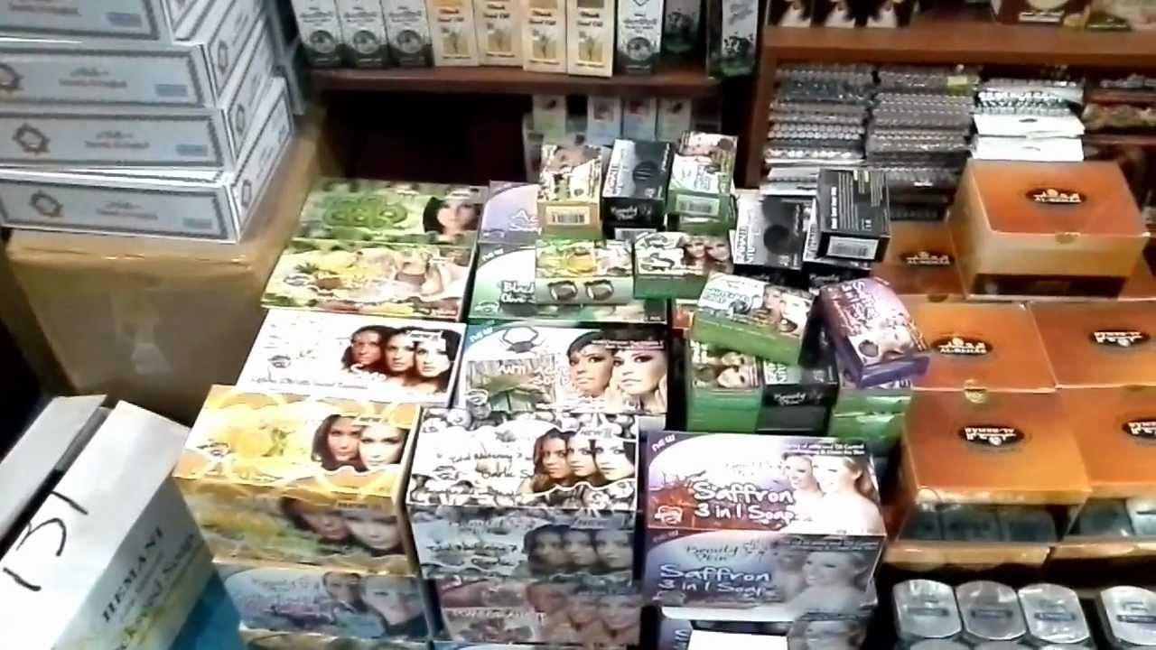 Арабские духи - YouTube