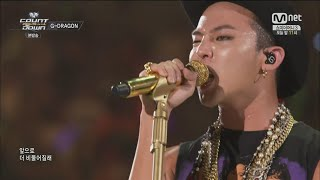 g dragon                 crooked   0814 mnet k con 2014