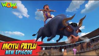 Motu Patlu New Episodes 2021 | Bull Riding In Spain | Funny Stories | Wow Kidz