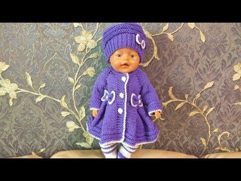 Одежда для кукол/  Пальто Колокольчик