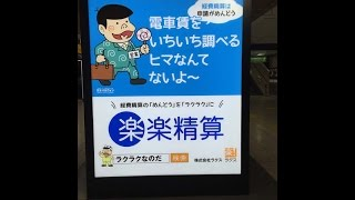 Billboard TOKYO - Tokyo&Shinagawa HOT 100 Graphics #バカボン #スク...