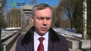 Смотреть видео Представители власти почтили память погибших во время взрыва в Санкт-Петербурге онлайн