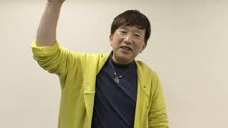 中原茂のLINE@「言の葉塾」登録はコチラ https://line.me/R/ti/p/%40zi...