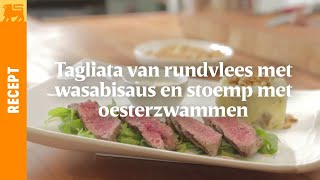 Tagliata van rundvlees met wasabisaus en stoemp met oesterzwammen
