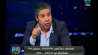 فلاش باك  .. خالد الغندور ولقاء
