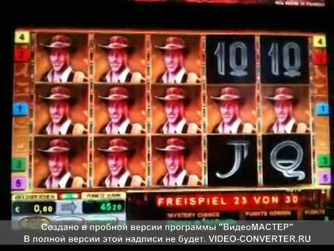 how to win online casino ra play