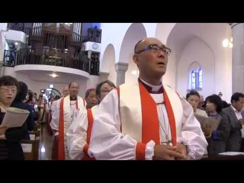 Anglican Church of Korea 125th anniversary Eucharist processional