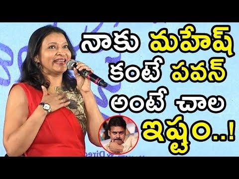 Mahesh babu Sister Manjula About Pawan...