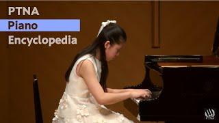 PTNA2013コンペ全国決勝/F級 金賞 太田糸音 ショパン: エチュードOp.10-4