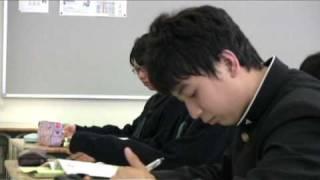 二松學舎大学附属高等学校