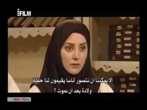 الفيلم الايراني ( بريماه ) مترجم