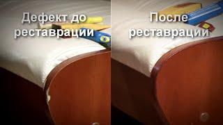 5. Ремонт глубоких царапин на кухонном уголке с материалами Konig (5 из 6)(http://rukonig.ru Серия роликов