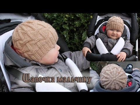 Вязаные детские шапочки для мальчика спицами со схемами