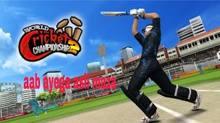 एक मज़ेदार खबर wcc2 game से wcc2 game has partnership with another big company