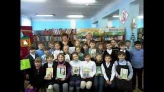 Проект по литературному чтению (библиотека им. М. Шолохова)