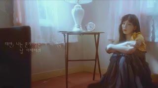TAEYEON (태연) FINE X JONGHYUN (종현) LONELY