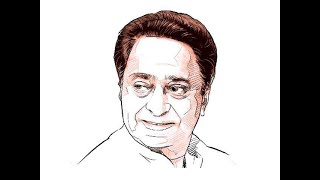 Kamal Nath government will complete 5 years KK Mishra Congress leader
