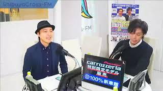 藤巻勇気 https://www.instagram.com/yuuki_fuz/ 徳田雄太 https://www....