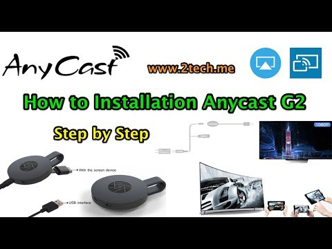 how to installation anycast – 2tech me
