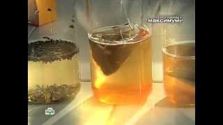 Есть ли в чае красители(, 2012-03-05T18:27:49.000Z)
