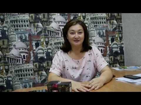 Global Trend Company (г. Омск, проспект Маркса, 18/6 кабинет 106 )