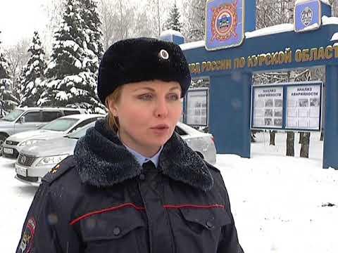 Январские каникулы в Курской области не обошлись без происшествий