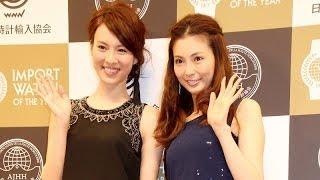 モデルの安座間美優さんが12月11日、東京都内で行われた「第1回インポー...