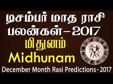 Midhunam Rasi (Gemini) December Month Predictions 2017 – Rasi Palangal