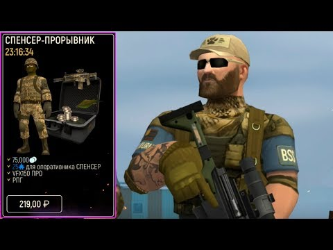 Купили набор Тест РПГ Tacticool 5v5 Shooter