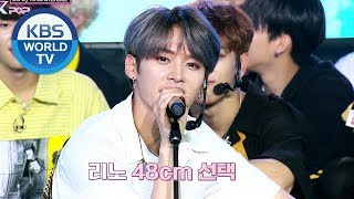 We K-Pop Extra Ep.1 - Stray Kids [ENG / 2019.08.06]