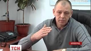 На Кіровоградщині аферист заробив мільйони гривень на талонах на бензин(, 2014-11-24T19:25:03.000Z)