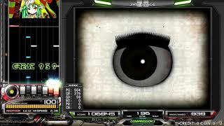 Beatmania IIDX 26 Rootage 段位認定 SP 九段 - LUMINE