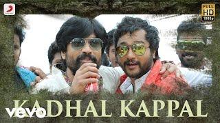 Iraivi - Kadhal Kappal | S. J. Surya | Santhosh Narayanan