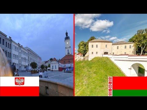 белоруссия гродно знакомства