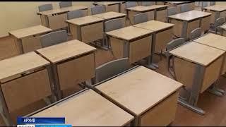 По расписанию со 2 го апреля школьники Оренбурга приступят к занятиям