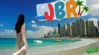 Самый лучший общественный пляж в Дубае- JBR!